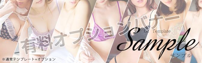 G1カスタム【SAMPLE-002】